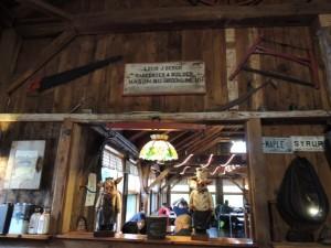 Parker's Maple Barn - interior