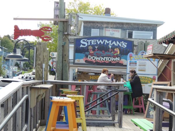 Stewman's Bar Habor